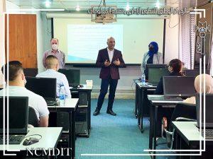 Read more about the article دورة الأرشفة الالكترونية