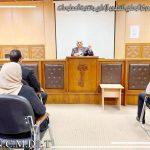 المركز الوطني للتطوير الاداري وتقنية المعلومات، يعقد اجتماعه الموسع الأول مع كافة منتسبي المركز  في بغداد
