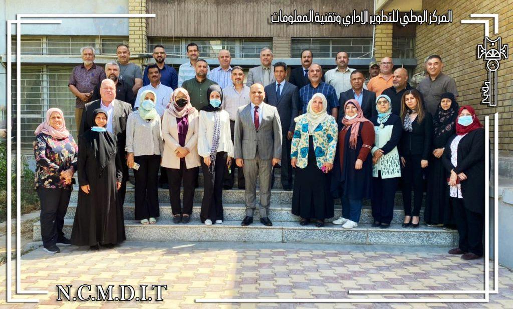 المركز الوطني للتطوير الاداري وتقنية المعلومات في وزارة التخطيط، يختتم الدورة التدريبية للأدارات الوسطى في العراق